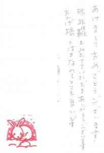 メッセージNo.1