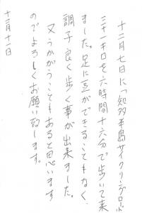 メッセージNo.2