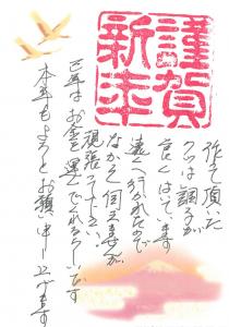 メッセージNo.8