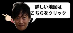足軽家店舗紹介_名古屋今池店