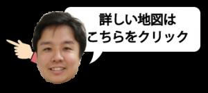 足軽家店舗紹介_岡崎